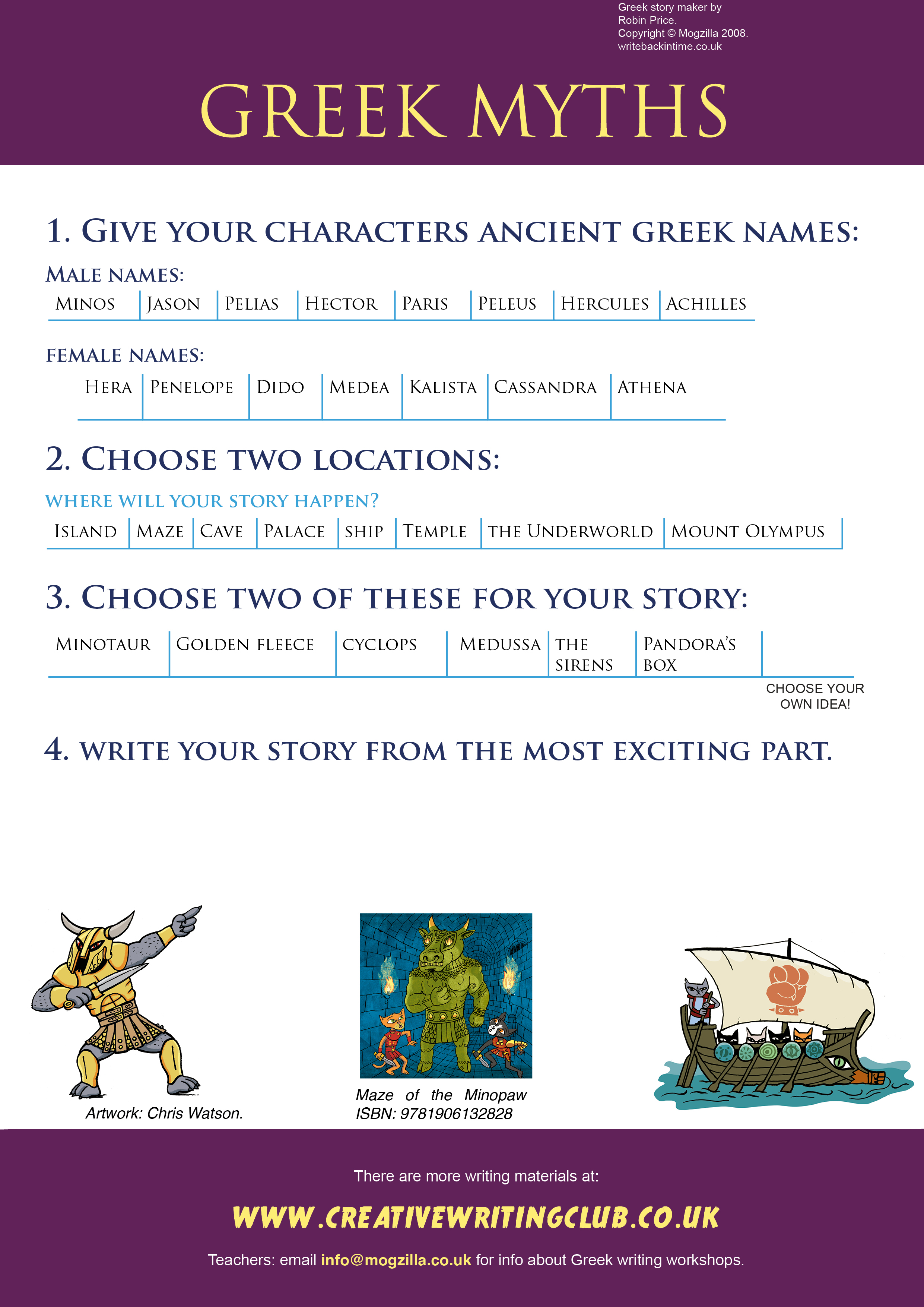 cwc_greek_story